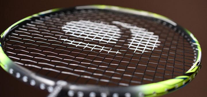 f244095274692 Investir dans une raquette de badminton : Suivez le guide... ~ Peps ...